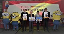 上海銀小小兵卡 刷卡分期最優惠