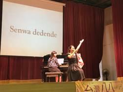 龍源國小學生 用繪畫、猜謎跟音樂互動