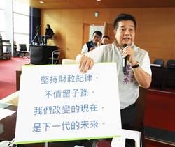 市議員陳廷秀要求堅持財政紀律  不要債留子孫