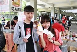 說英語換點心活動 受高大學生歡迎