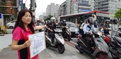 李永萍:尖峰時段大車禁行 還汐止人安全的路