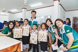 送愛無國界 一銀前進寮國資助弱勢孩童