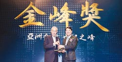 大鷹旅遊榮獲 第19屆金峰獎
