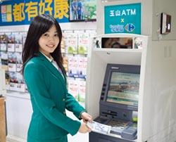 玉山銀行ATM進駐家樂福