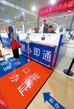 平潭惠台方案 提供一體化服務