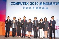 貿戰激化 衝擊台灣資通訊業