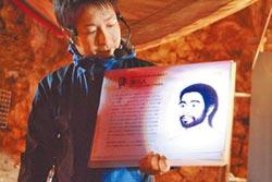 日古代繩文人DNA 與漢族同源