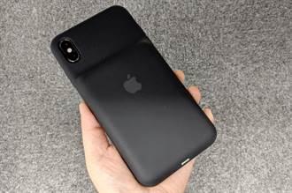 iPhone XS好朋友》官方聰穎電池殼上手 甜蜜的小小負擔