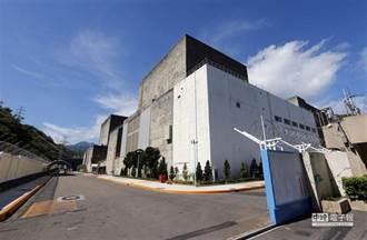 核一廠除役環評通過 25年除役啟動