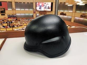 新北防彈頭盔 挨批遠遜北市