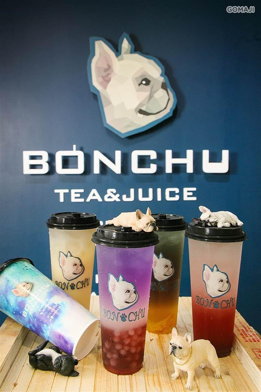 BONCHu創意茶飲28日前快閃進SOGO忠孝館,每杯49元至80元。(SOGO提供)