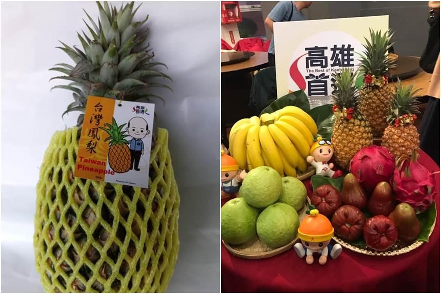 吳芳銘揭高雄農產品外銷數字,網樂翻喊完勝!(圖/取自吳芳銘  高雄市農業局長 FB)