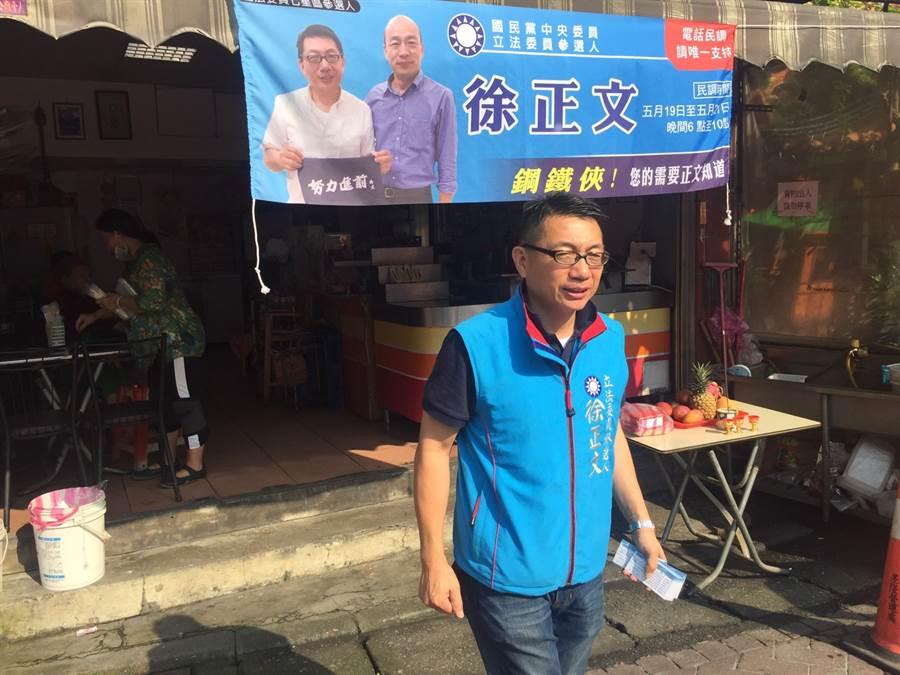 高雄市長韓國瑜有意拚總統初選,藍營基層力挺。