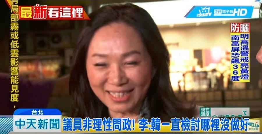 李佳芬表示,韓國瑜回去還一直自我檢討,自己好幾天沒有好好睡覺。(翻攝中天新聞)