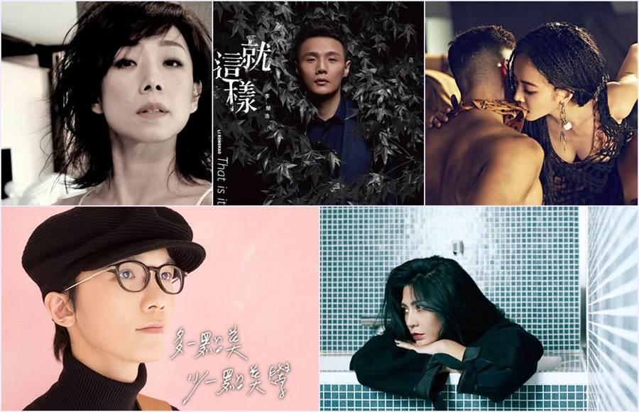 第30屆金曲獎男女歌手入圍名單。