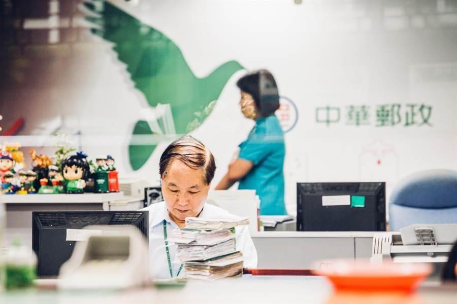 中華郵政公司。(本報系資料照,郭吉銓攝)