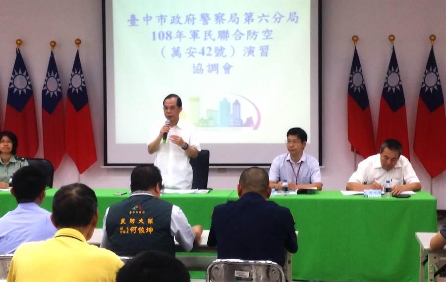 台中市警察局第六分局分局長盧廷彰表示,藉由萬安演習,強化軍民聯合防空作為與空防整備,確保人民生命財產安全。(盧金足攝)
