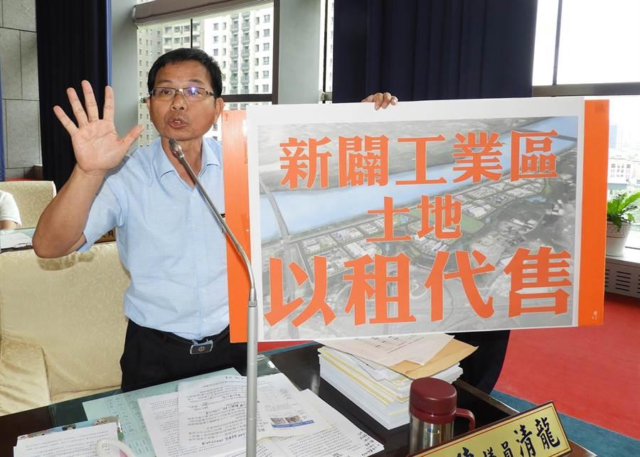 市議員陳清龍建議市府,新闢工業區土地應採以租代售,藉此減輕業者的負擔。(陳世宗攝)