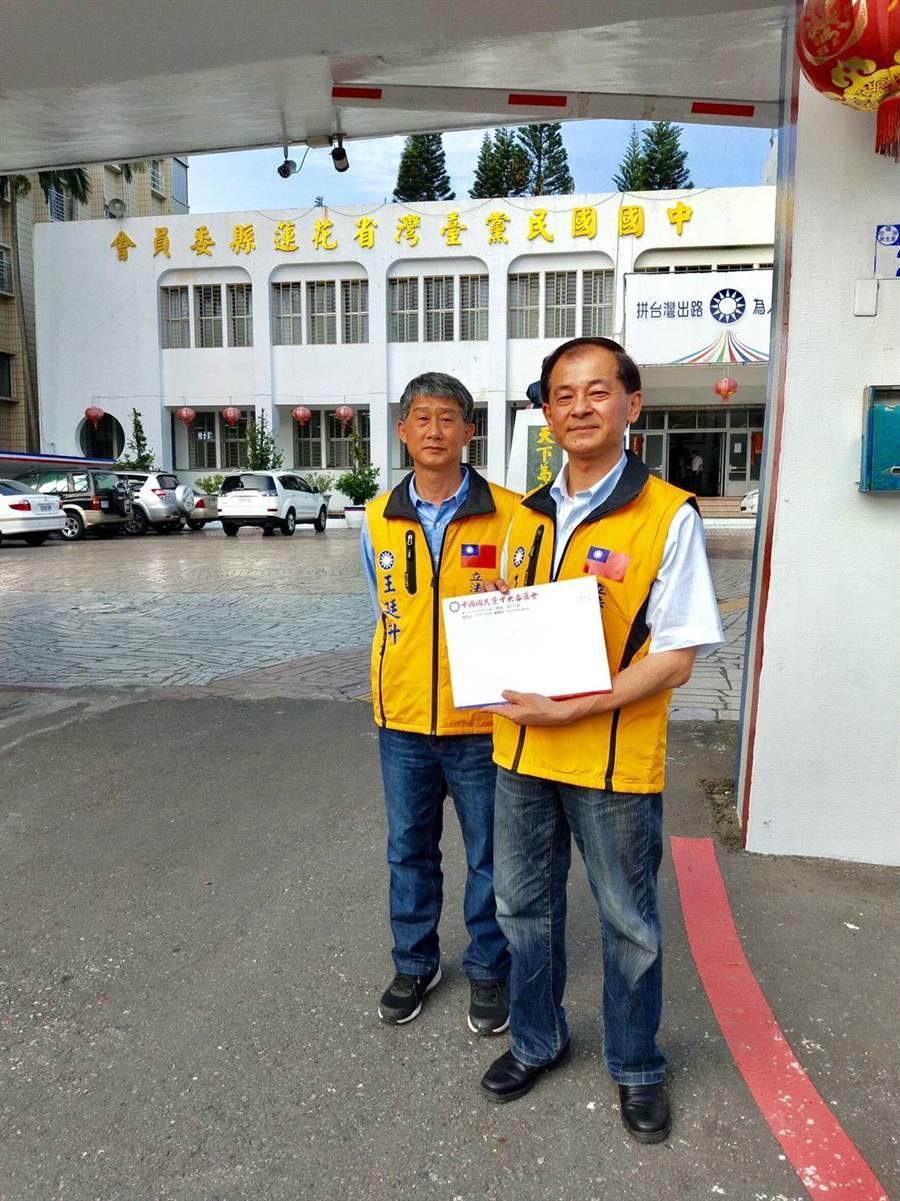 立委擬參選人王廷升將依黨中央規定參加黨內初選。(王廷升服務處提供)
