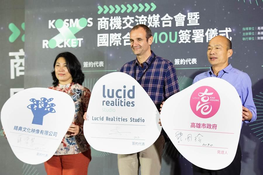 韓國瑜與法國VR繪畫業者簽署MOU,未來可在高美館看到國際大師VR繪畫作品。