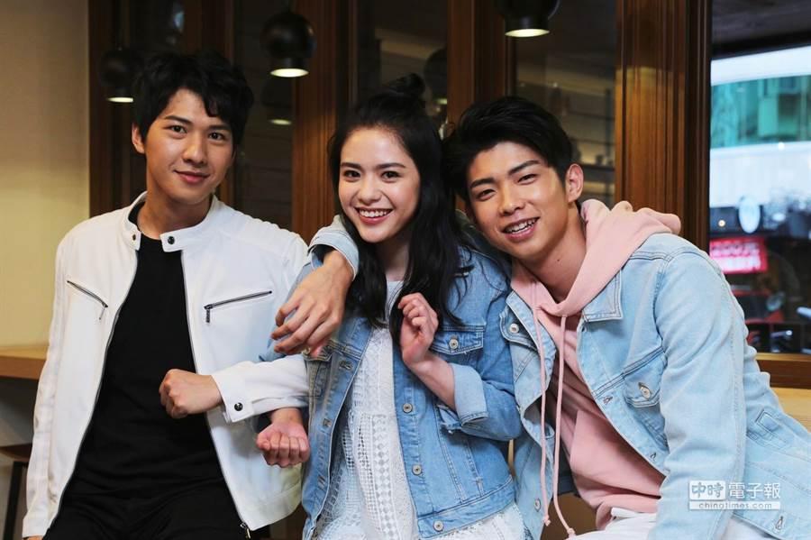 (左起)廖偉博、吳欣芸、于成炘三人從華流之星出道,近期在偶像劇中上演兩男搶一女。(圖/記者廖映翔攝)