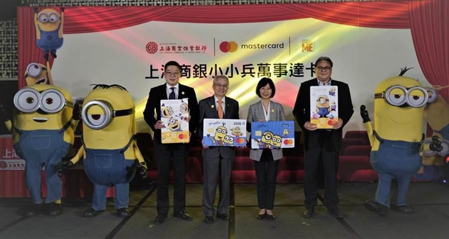 (上海商銀推出全台張小小兵、3D香味的信用卡,鎖定現金回饋及刷卡分期商機。圖:呂清郎)