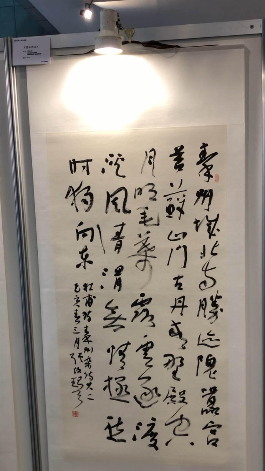 《書法作品》張改琴/中國書法家協會顧問,甘肅省書法結下協會名譽主席