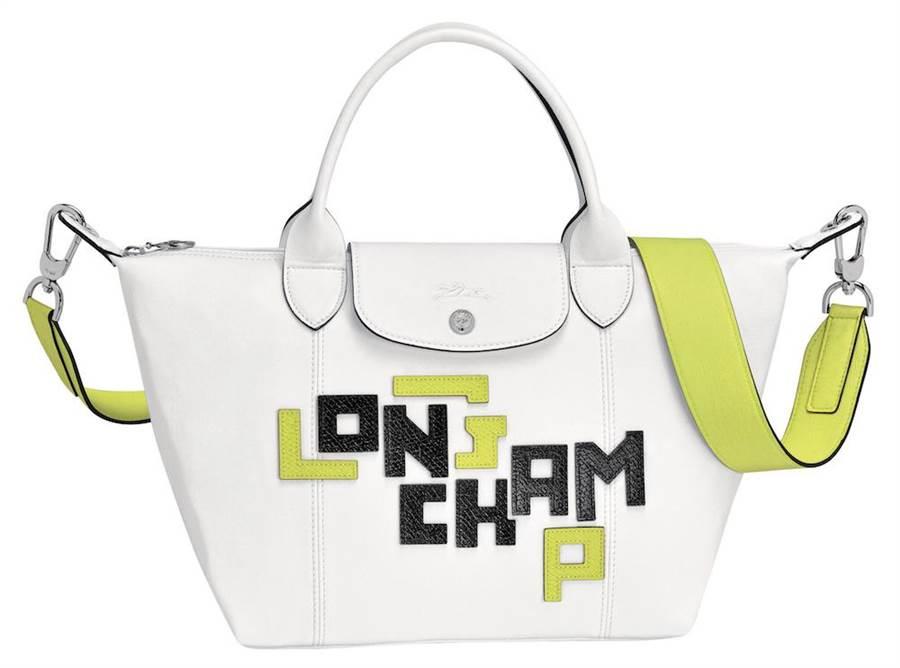 LGP小羊皮手袋 (白色)(S),2萬5300元。(Longchamp提供)