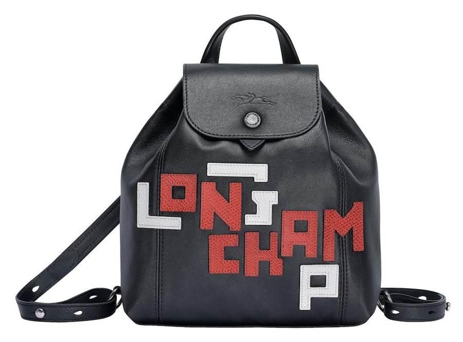 LGP小羊皮後背包黑色,2萬1900元。(Longchamp提供)