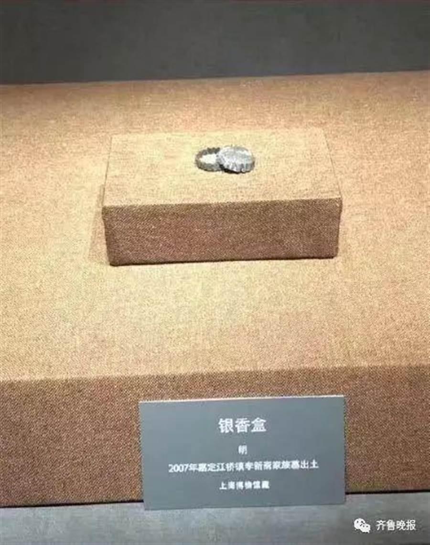 上海嘉定博物館舉辦的「疁城遺蹤」出土文物展上的一件展品——香粉盒。(圖取自《新民網》)