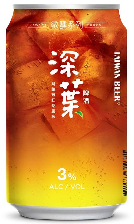 全聯「台啤微醺系列-深葉啤酒」330ml ,採用日月潭阿薩姆紅茶製作,是今年主打商品,23日前原價35元、特價32元。(全聯提供)