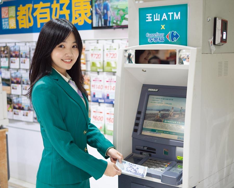 玉山銀行ATM全面進駐家樂福,提款購物好方便。圖/郭亞欣