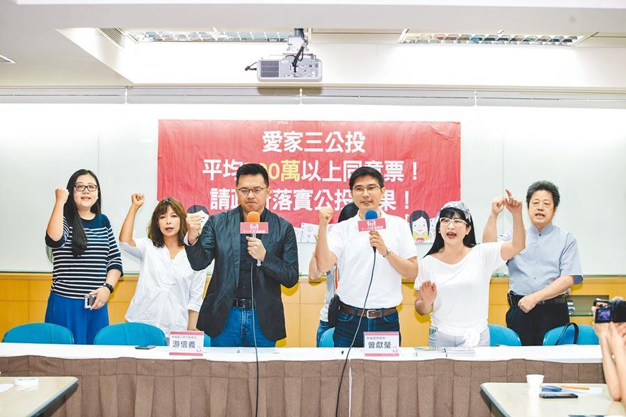 下一代幸福聯盟(幸福盟)也召開記者會,理事長曾獻瑩(前右二)呼籲勿違背民意、強推同婚。(郭吉銓攝)