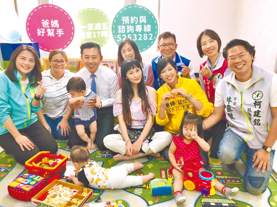 新竹市不少年輕父母都有托育的需求,臨時定點托育將可讓父母享受難得的喘息空檔。     (陳育賢攝)