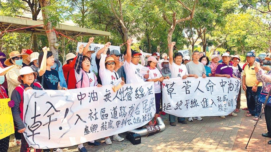 大林蒲居民不滿中油興工處未溝通就要埋管線,14日上街抗議中油黑箱作業。(柯宗緯攝)
