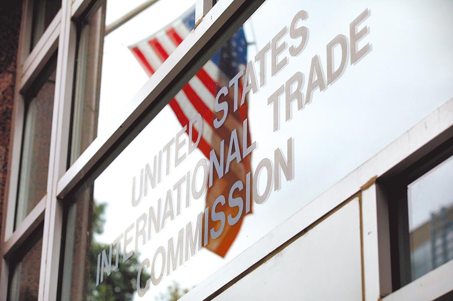 位於華盛頓的美國國際貿易委員會,負責對大陸反傾銷反補貼調查。 (新華社資料照片)