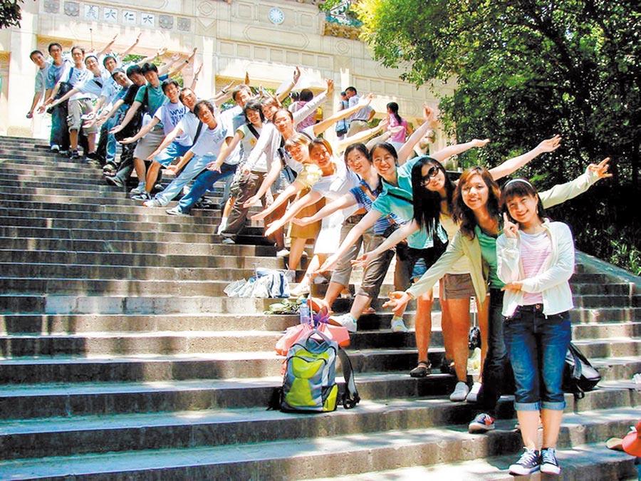 中國科協的「玉山計畫」每年送台生前往知名陸企實習。(取自中華公共事務管理學會)
