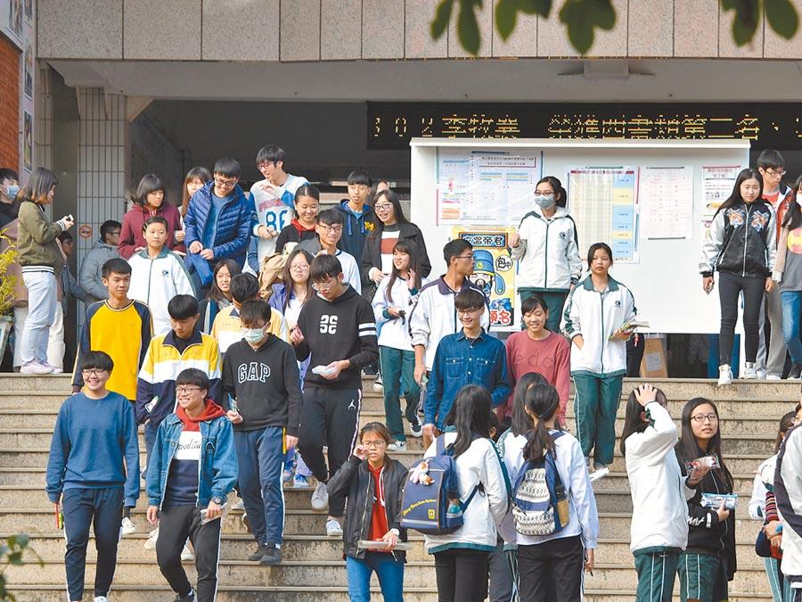 非「北上廣」的985工程大學對台招生範圍較寬,有台生以5科55級分即獲面試門票。圖為1月26日,學測考生步出試場。(本報系資料照片)
