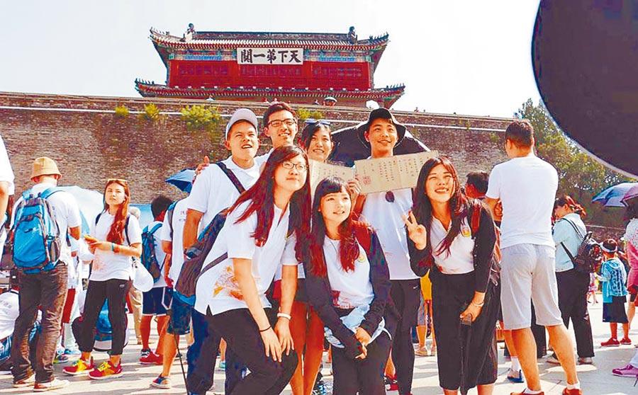 參加長城文化之旅的台生拿著「通關文書」合照。(本報系資料照片)