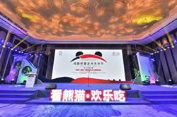 2019中國(成都)國際美食文化高峰論壇在蓉舉辦
