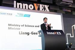 亞洲新創展挖掘智慧製造新視野 開創生物科技下一片藍