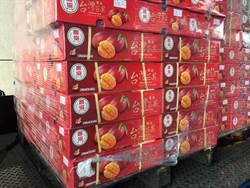 抢攻一级战区!5高雄水果销香港