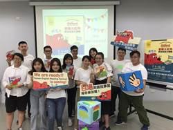 台南英語閱讀季 外師分享說英語故事「眉角」