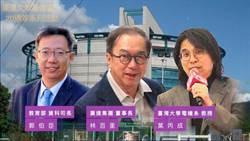 AI降世 林百里 郭伯臣  葉丙成  產官學合力為台灣教育把脈