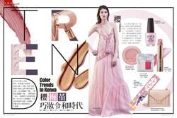 Color Trends In Reiwa 櫻 梅 堇 巧妝令和時代