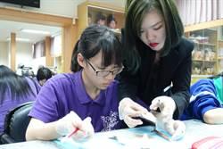 複製校友成功經驗 大德工商開特色課程助學生畢業後好就業