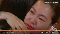 小S抱阿雅痛哭 自省比不過人家「沒什麼自豪的」