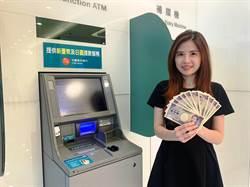 全台鋪了330台外幣ATM 竟是這家銀行...