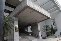 檢察官遭彈劾 「捍衛司法尊嚴」 2天獲1600人連署