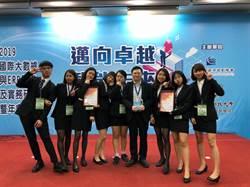 龍華科技大學 獲教育部高教深耕計畫補助1億